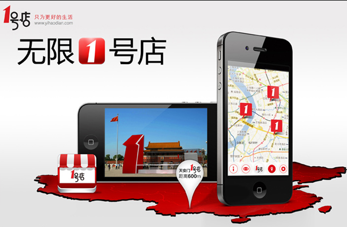 Popular Chinese Grocery App Launches English Version