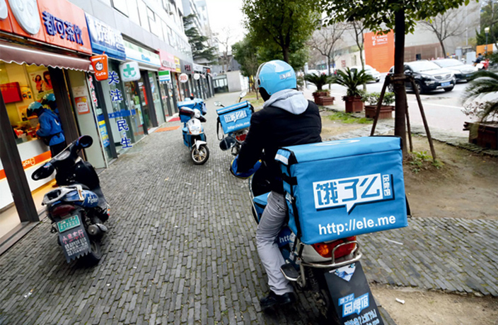 Shanghai Police Clamp Down on Food Deliverymen