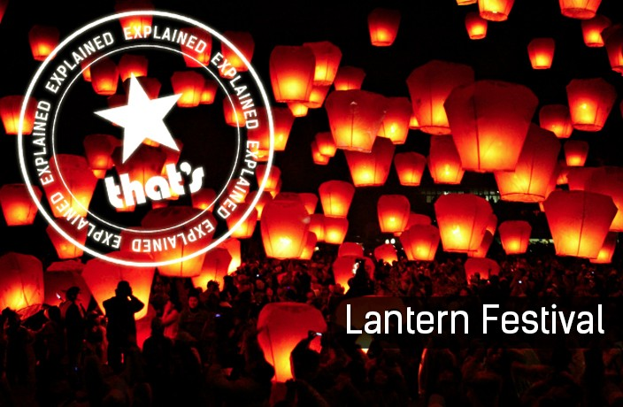 Explainer: Everything You Need to Know About Lantern Festival