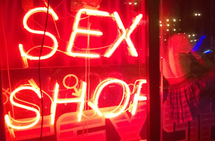 4 Guangzhou Sex Shops to Meet All Your Bedroom Needs