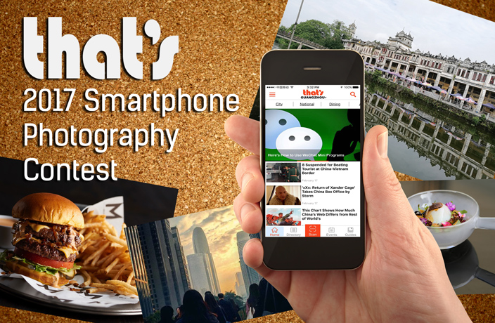 That's PRD Smartphone Photo Contest