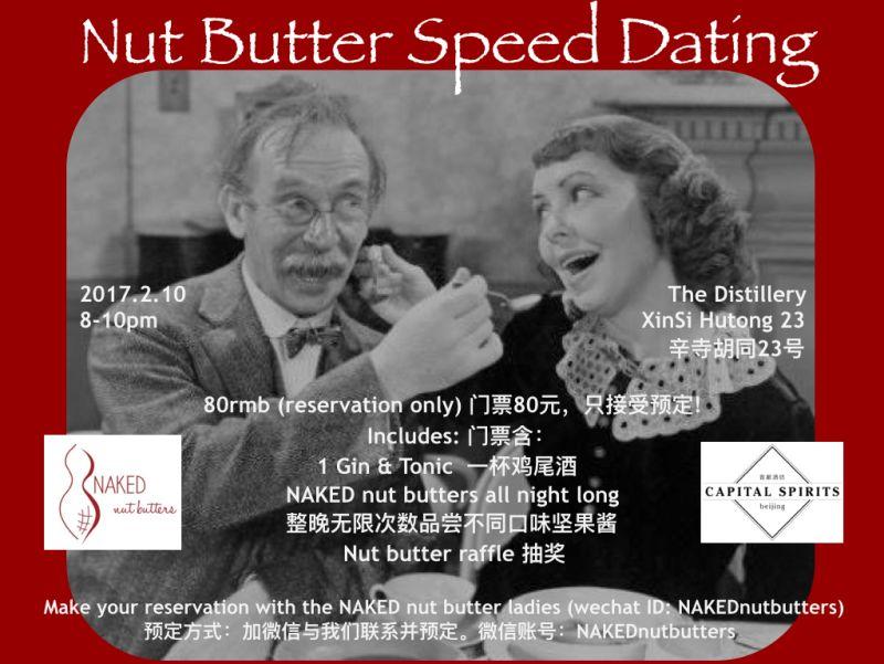 Beijing speed dating