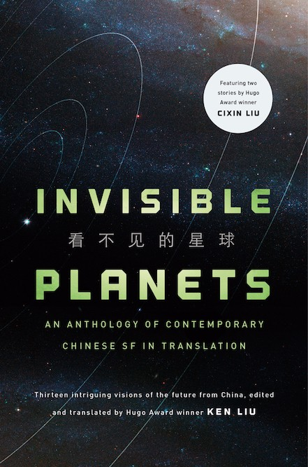 PRD-SZ-Book-Review-Invisible-Planets-Cover-copy.jpg