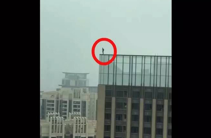 WATCH: Daredevil Jumps off 41-Story Building in Guangzhou
