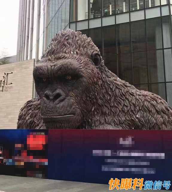 king-kong-in-guangzhou-2.jpg