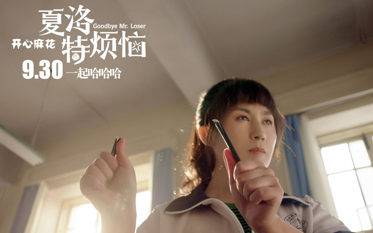 Chinese Actress Sexual Assault Accusation Goes Viral Thatsmags Com