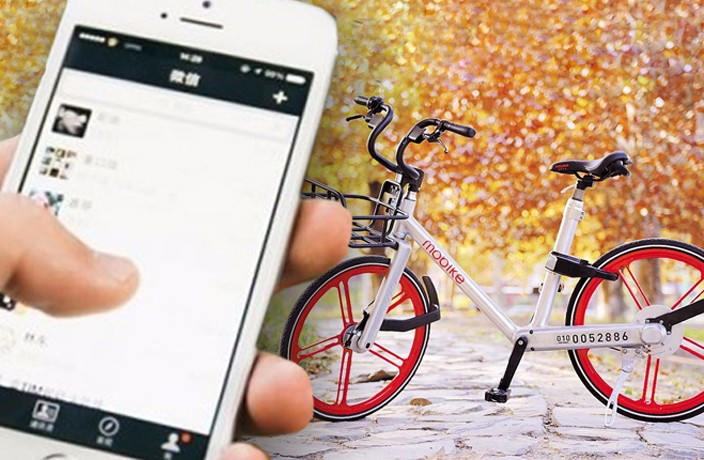 You Can Now Rent a Mobike Through WeChat Wallet