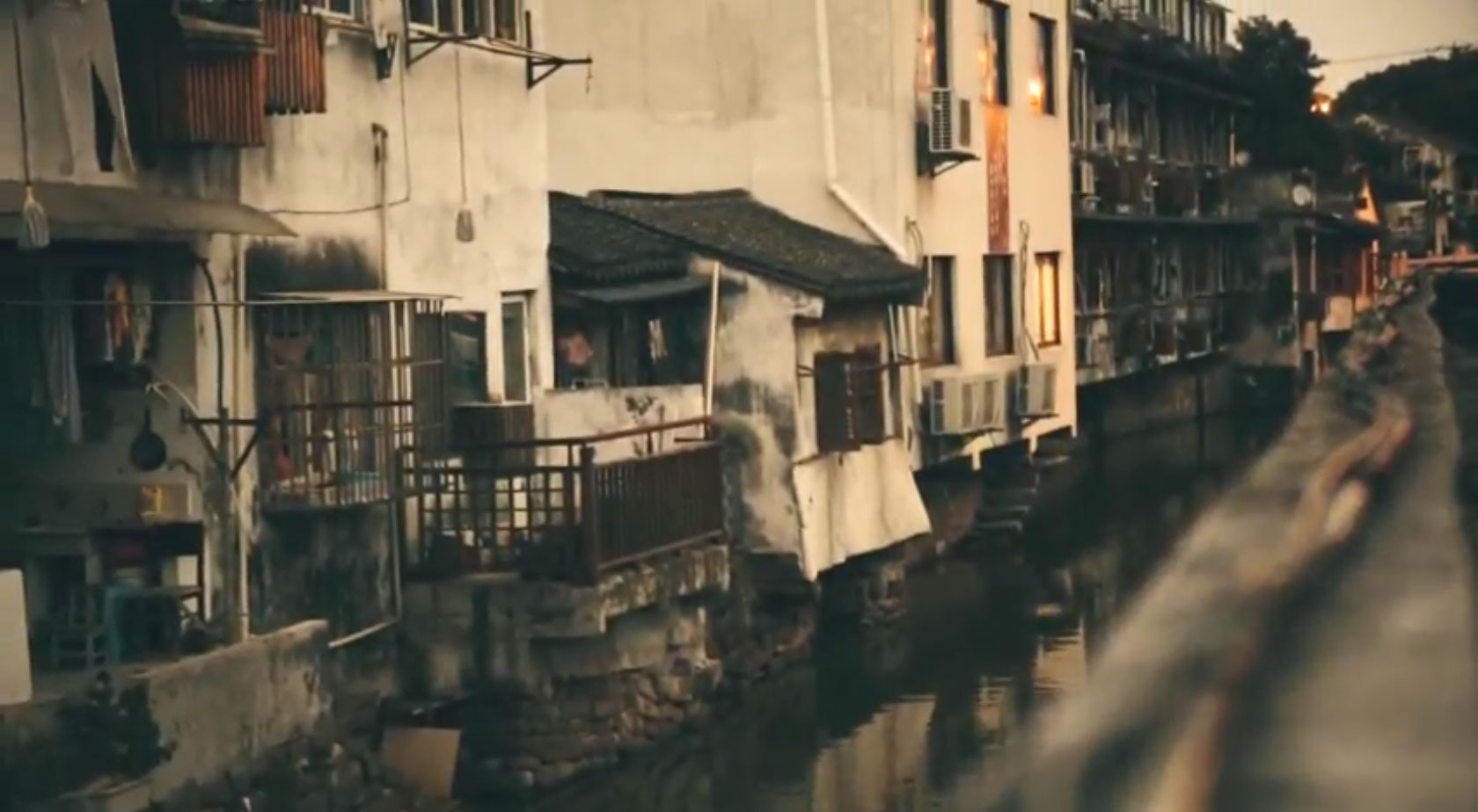 Shanghai State of Mind Video