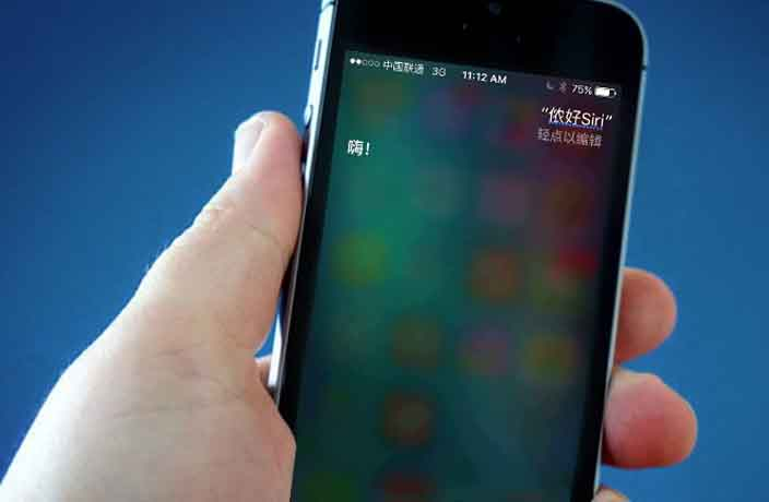 Siri's Learning Shanghainese, Because Of Course