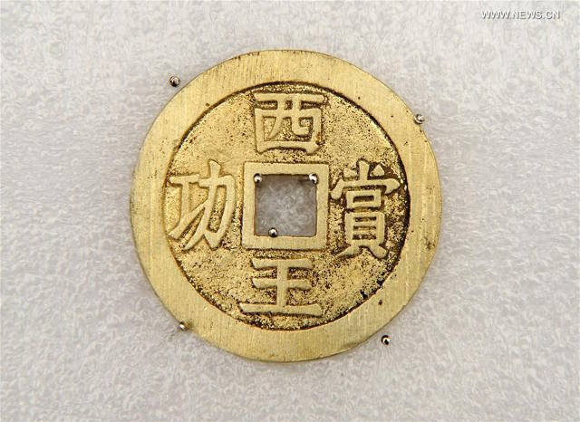 Treasure discovered in Sichuan
