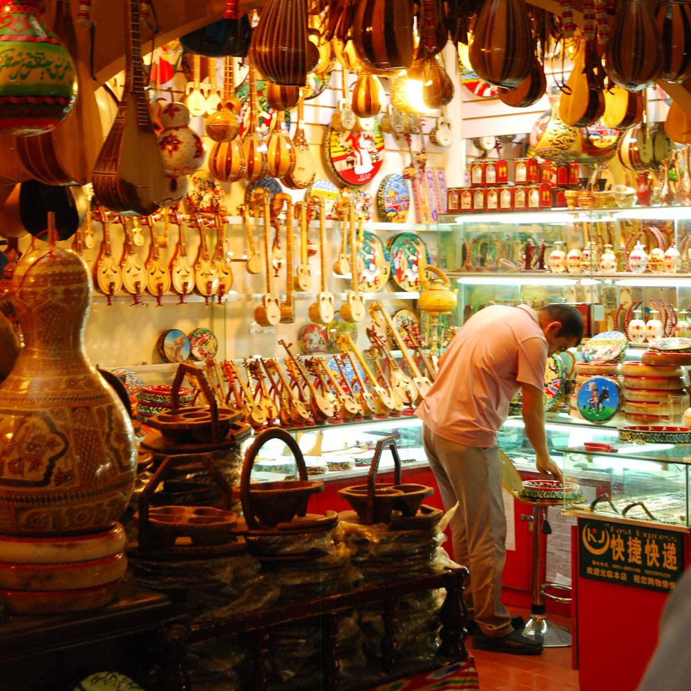 the-bazaar-1.jpg
