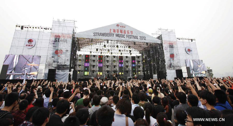 Strawberry Music Festival 2017 — Events — That's Shanghai — thatsmags.com