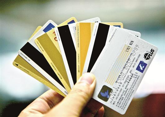 how to make magnetic stripe cards