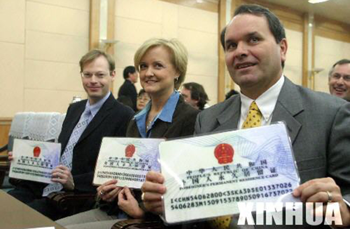 China Launching New Green Cards for Expats This Summer