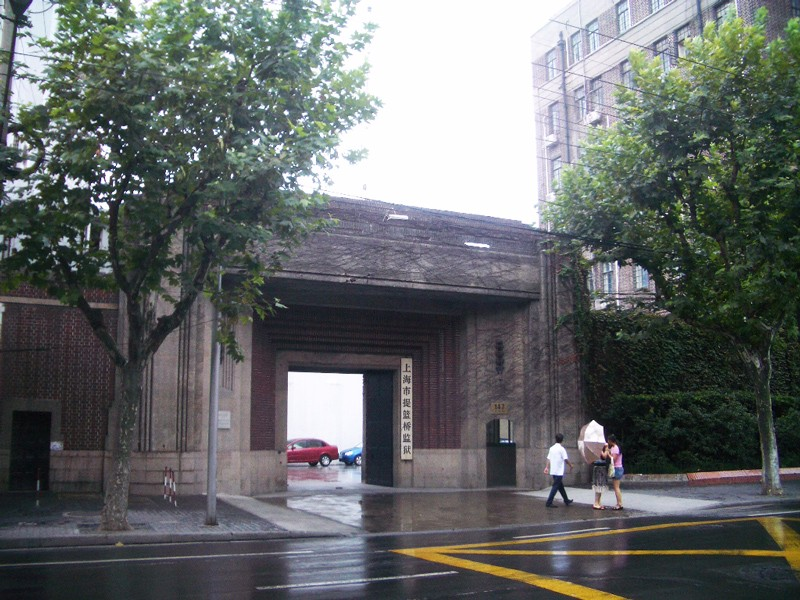 The entrance to Tilanqiao Prison today