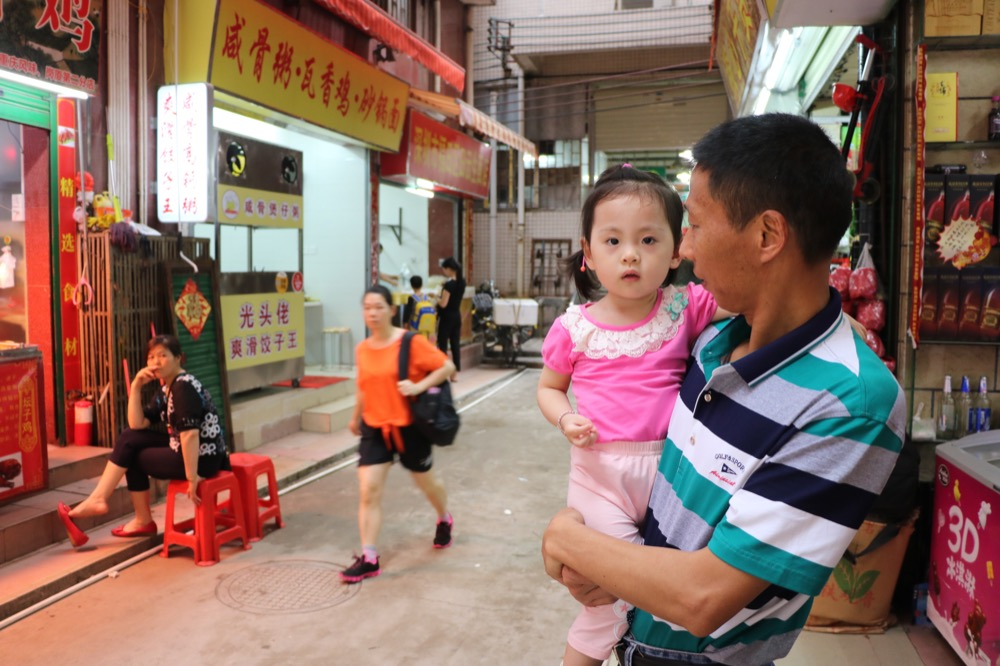 Gangxia-store-owner-and-kid.JPG