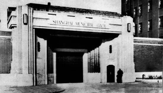 Tilanqiao Prison, then known as Shanghai Municipal Gaol