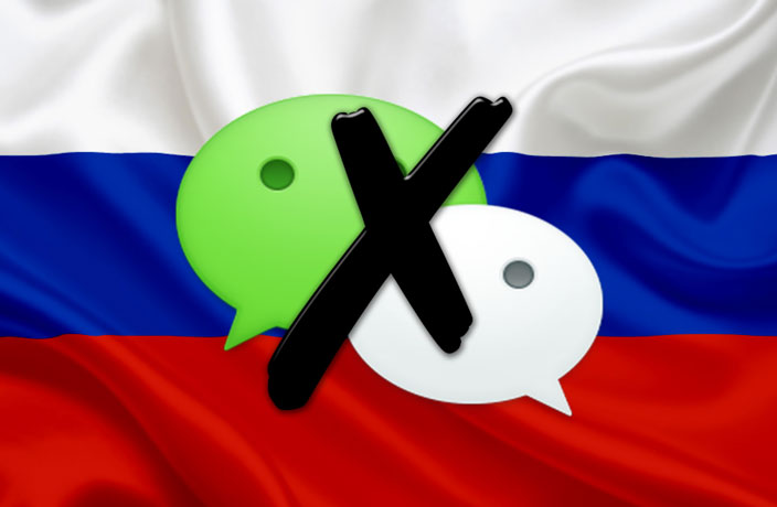 Russia Blocks WeChat, China's Most Popular Social Media App