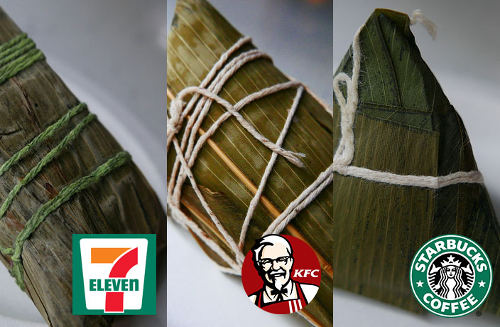 The Ultimate Zongzi Taste-Off: Starbucks vs. KFC vs. 7-11