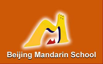 Beijing Mandarin School