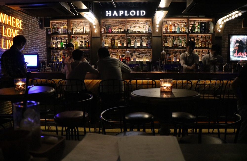 pick up bars in shenzhen reviews