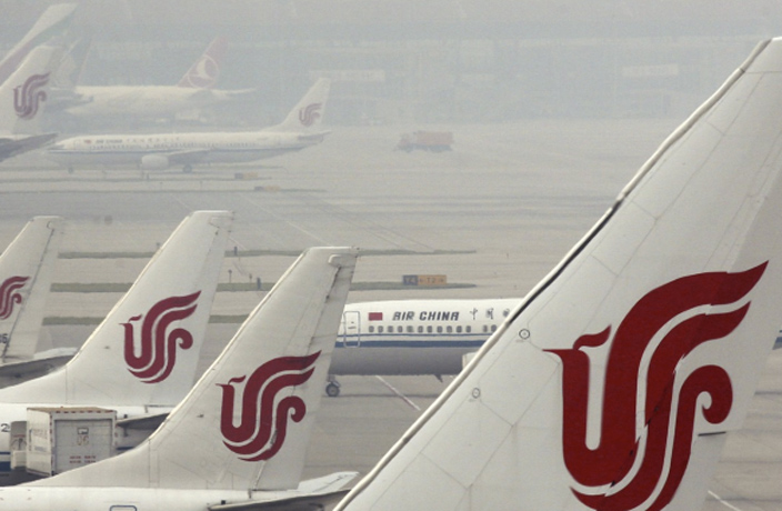 Close Call! Air China Flight Nearly Collides with Mountaintop