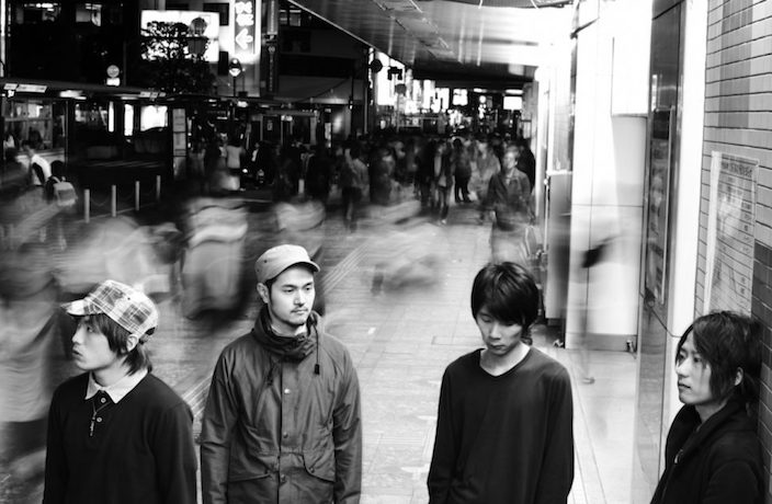 Japanese Math Rockers Lite on Music Geometry and Their Latest China Tour