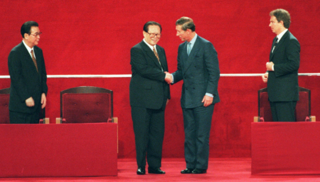 Hong Kong handed back to China 1997