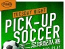Tuesday Night Pick-Up Soccer at Cages