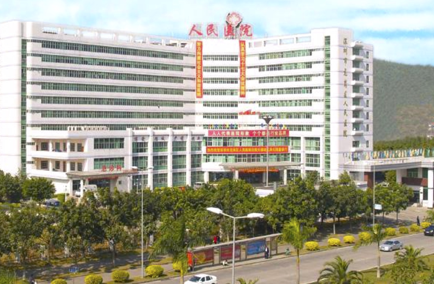 Hospital Gives Wrong Drugs to Ectopic Pregnancy Patient in Shenzhen