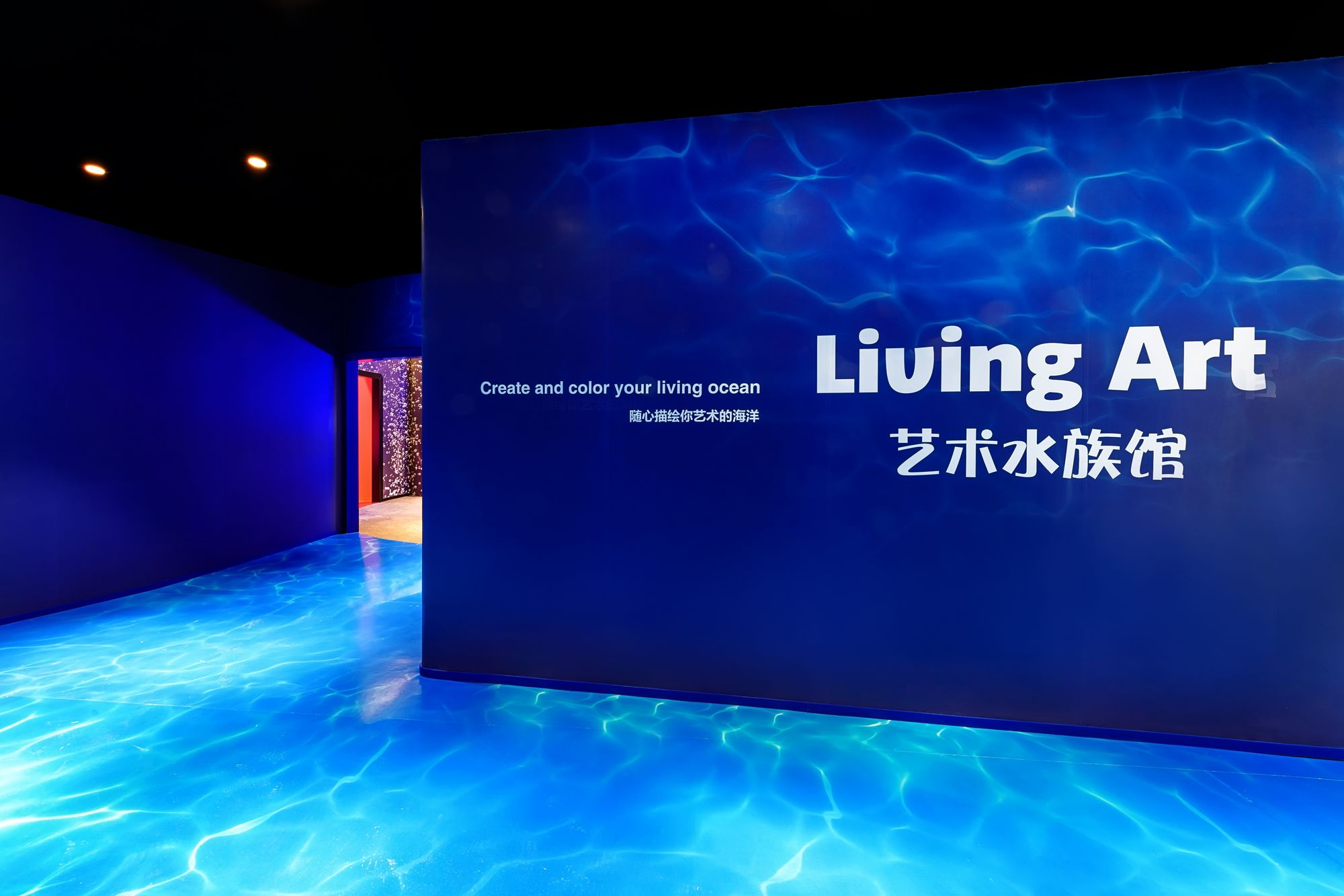 Beau Boasting Four Themed Zone And One Interactive Zone, The Design Of Living  Art Aquarium Is Inspired From Influential Japanese Artist Yayoi Kusama, ...
