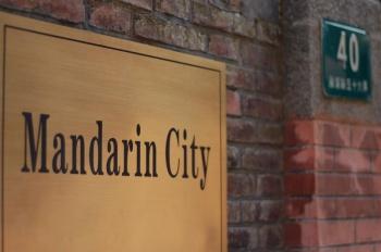 Mandarin City