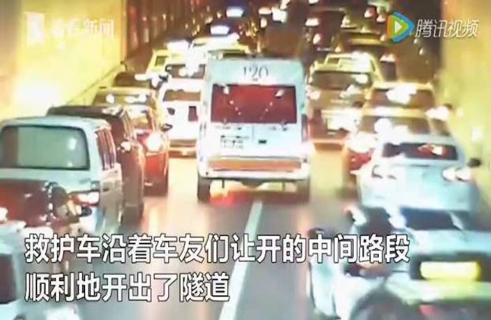 Drivers Yield to Ambulance, Chinese Media Celebrates