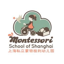 Montessori School of Shanghai (West Hongqiao)