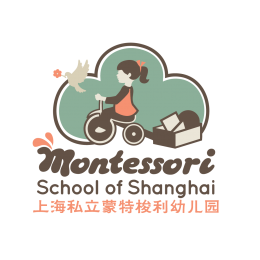 Montessori School of Shanghai (Minhang)