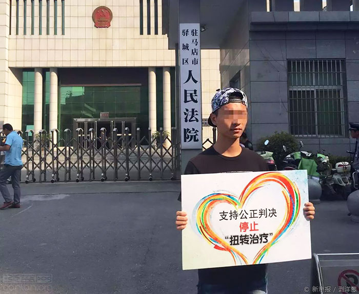 Chinese man wins compensation over forced gay conversion therapy injections
