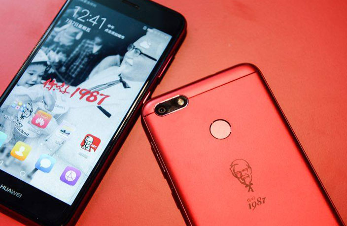 KFC and Huawei Pair up to Release Smartphone