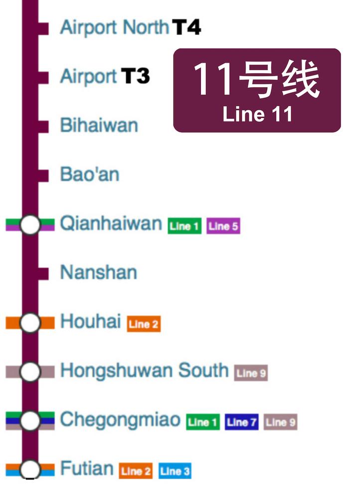 line-11-airport-shenzhen.jpg