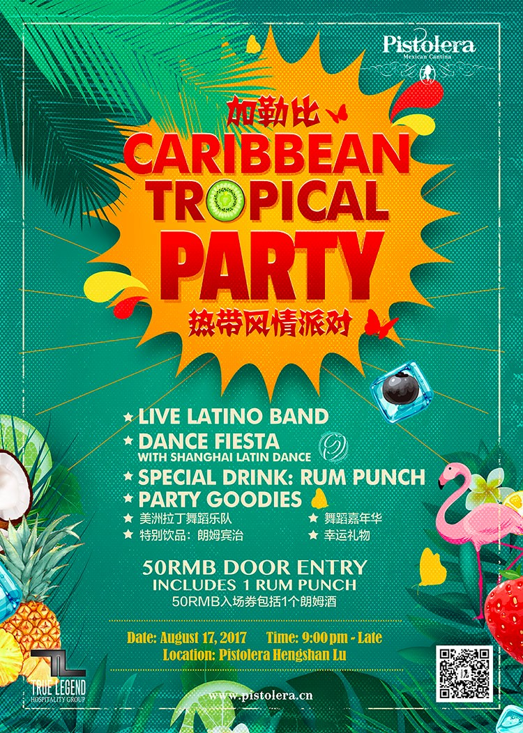 Caribbean Tropical Party At Pistolera Shanghai Events Thats