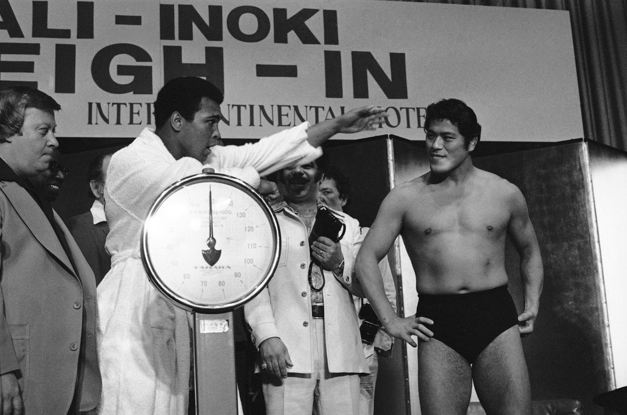 Muhammad-Ali-vs.-Antonio-Inoki-Weigh-In.jpg