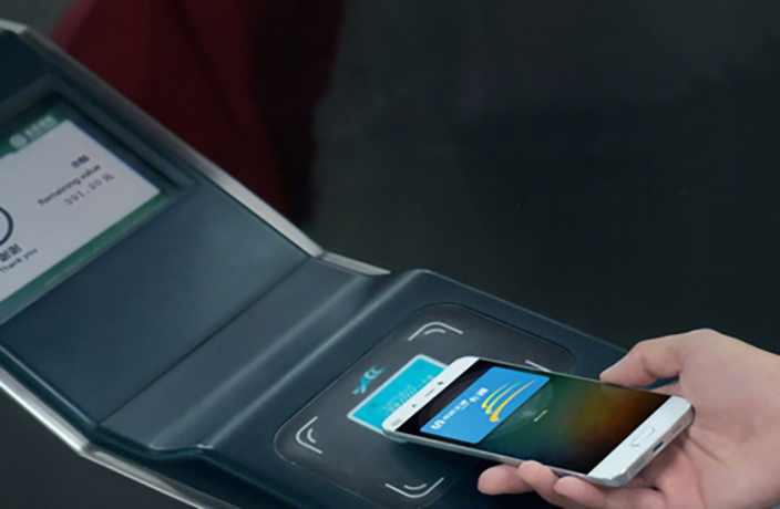 Beijingers Can Now Pay for the Subway Using Their Phones