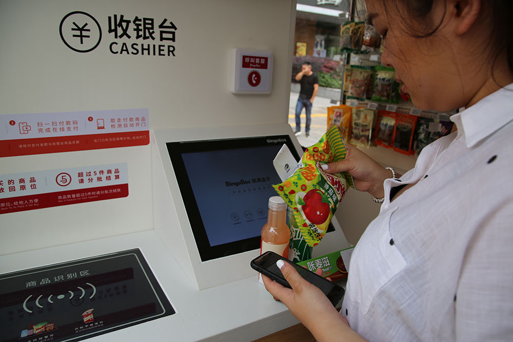 Are China's Staff-less Stores a Glimpse into the Future?