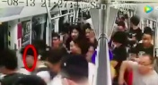 WATCH: Dash for Door Sparks Mass Metro Panic in Shenzhen
