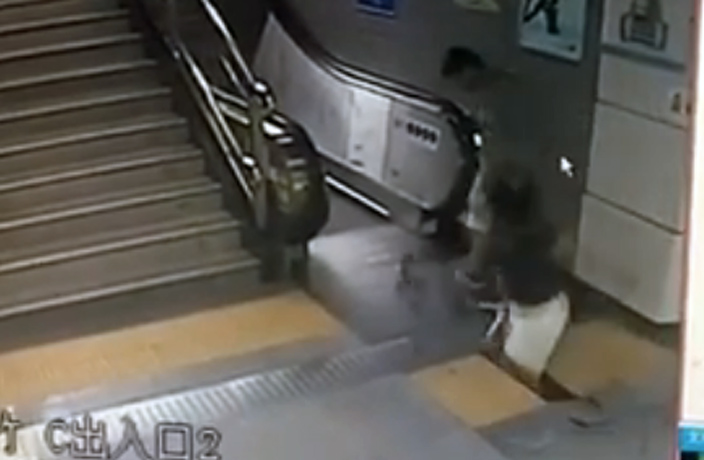 WATCH: Woman Falls Through Floor of Shenzhen Metro Station