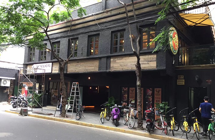 Big Bamboo on Nanyang Lu Closed, Blind Pig Moving In