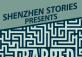 Shenzhen Stories Presents: Trapped