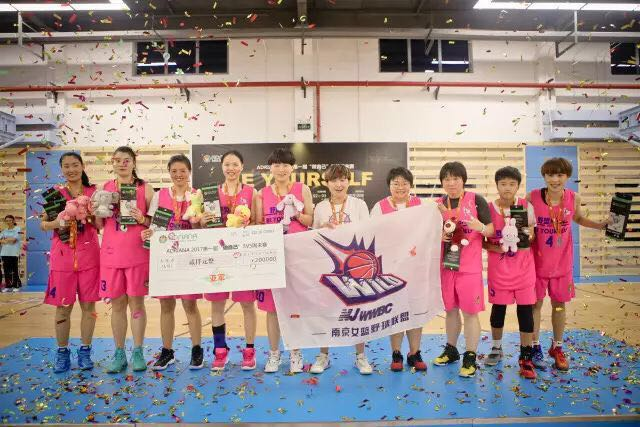 This Organization is Bringing Women's Sports to Shanghai