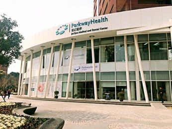 ParkwayHealth (Jinqiao Medical and Dental Center)