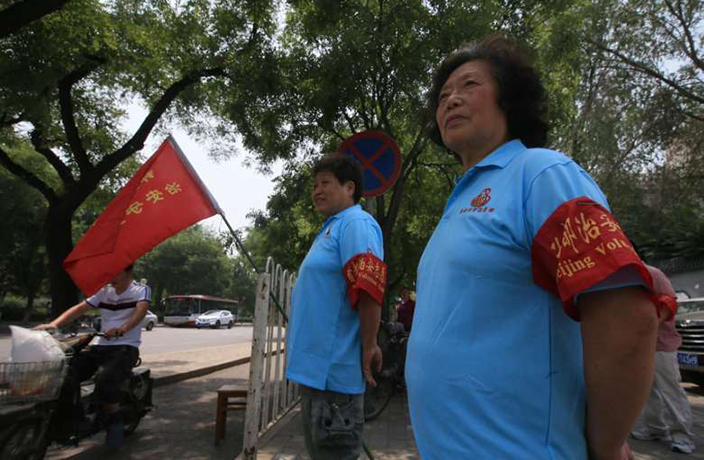 'Chaoyang Masses' Earn Cash for Tipping Off Beijing Police