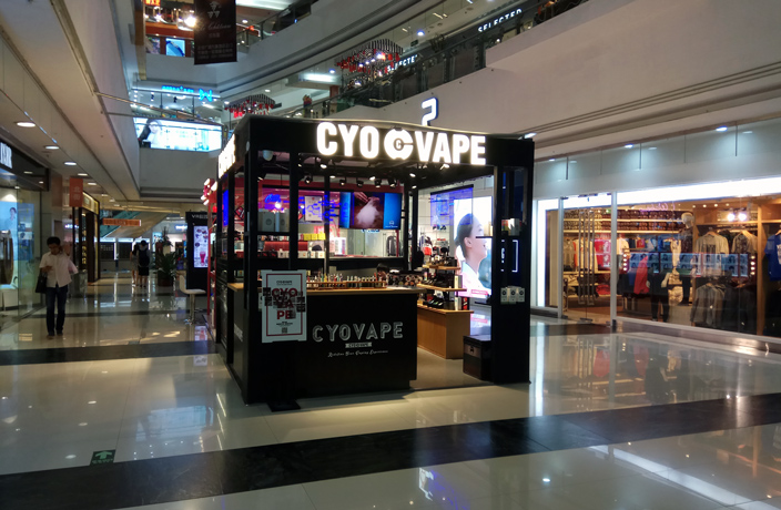 Cyo Vape Guangzhou Shopping That S Guangzhou